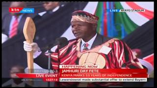 2016 JUMHURI DAY FETE - Special prayer by leader of the Abasuba Community
