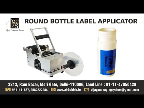 Round Bottle Label Applicator Machine