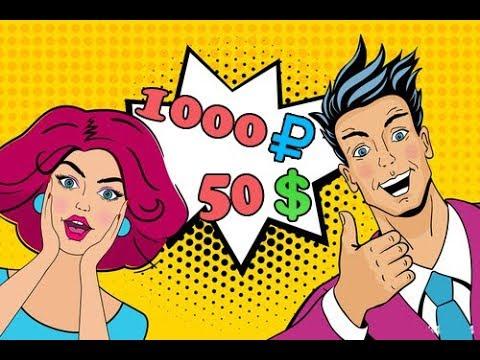 1000 RUBL VE 50 DOLLAR HEDIYYE QAZAN !!!