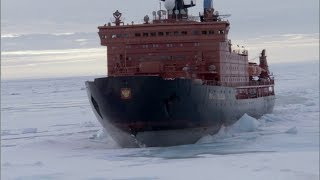 Moscow's Arctic ambitions give Washington the chills