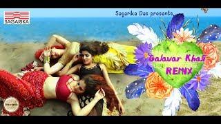 Galavar Khali (Remix ) Full Video/Ajay Atul/Swapnil Bandodkar/Sagarika Music