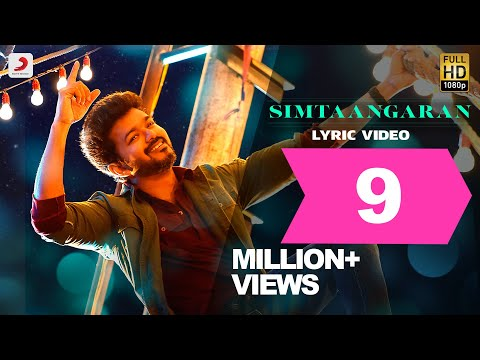 Download Sarkar - Simtaangaran Lyric Video | Thalapathy Vijay | A .R. Rahman | A.R Murugadoss HD Mp4 3GP Video and MP3