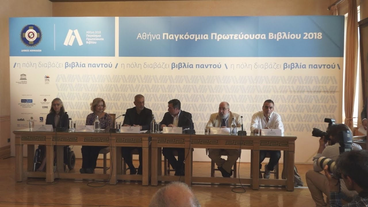 Συνέντευξη Τύπου Γ. Καμίνη με Γ. Μώραλη και πρόεδρο του Μ. Μουσικής Ν. Θεοχαράκη