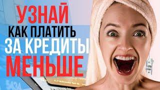 Оптимизация кредитной задолженности, ФИНЭКСПЕРТЪ 24. Эфир ТВ