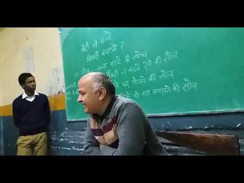 ClassroomMinister Manish Sisodia '#BetiBachao पर किस से बचाओ '