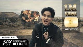 ฆ่าฉันดีกว่า / Murderer - Golf Pichaya ft. Khan Thaitanium [Official MV]