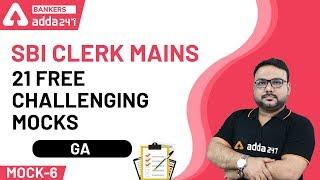 SBI Clerk 2020 Mains | General Awareness | 21 Free Challenging Mocks-6 Solution