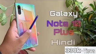 Samsung Galaxy Note 10 Plus Unboxing & First Look Hindi
