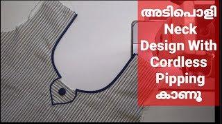 Neck Design Stitching Malayalam Cordless Piping,