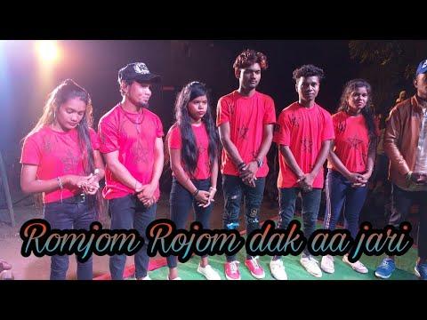 Romjom rojom dak aa jari New santali dance video DDC group Tata JAMSEDPUR  .