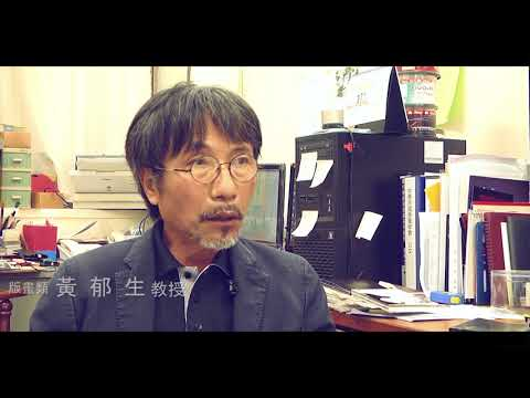 臺中市第二十一屆大墩美展 版畫類評審感言 黃郁生委員