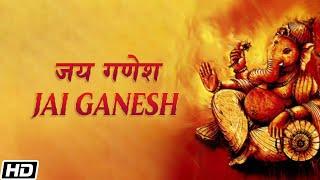 Pratham Namu - Jai Ganesh (Ashit & Hema Desai) - YouTube