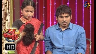 Rocking Rakesh Performance | Extra Jabardasth | 9th  March 2018  | ETV Telugu