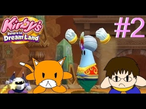 Let's Play Kirby's Return to Dreamland Part 2 The Meanie Genie