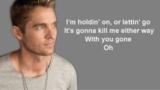 Brett Young- Don't Wanna Write This Song [LYRICS]