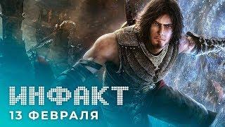 Новая Prince of Persia, королевская битва в Modern Warfare, EA расформировывает Ghost Games...