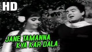 Jane Tamanna Kya Kar Dala   Asha Bhosle, Mahendra Kapoor   C.I.D. 909 1967 Songs   Feroz Khan