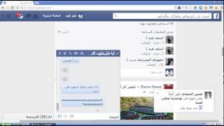 مازيكا انا بابا يوسف مسيى يا فرعون يا كسمك (: تحميل MP3
