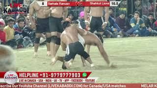 Final- Shahkot Lions Vs Sarhala Ranuan| MELAR KOTLA KABADDI CUP 2019