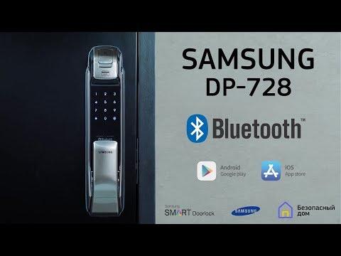 Обзор SAMSUNG SHP-DP728