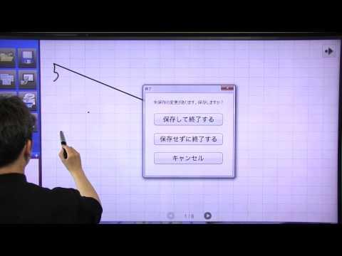 鈴木の英語 1000本ノック#059(554〜559)