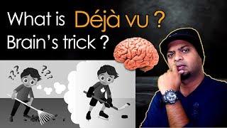 Science behind Deja vu? Brain's trick?   Déjà vu in Tamil   Mr.GK