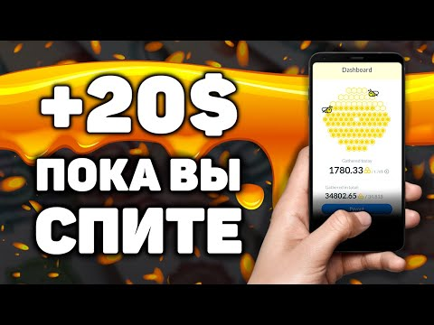 Iq option как торговать на бинарных опционах