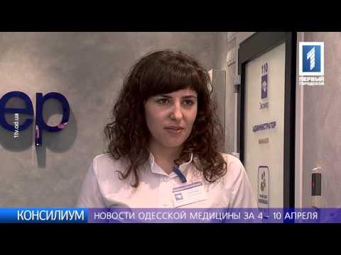 Новое лечение хронического простатита