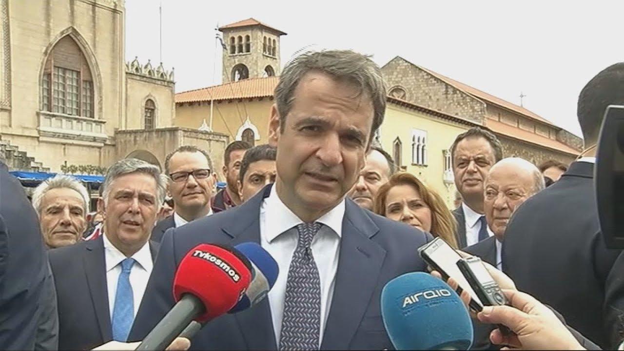 Δήλωση του Προέδρου της  Ν.Δ. κ. Κ. Μητσοτάκη για την ενσωμάτωση της Δωδεκανήσου στην Ελλάδα