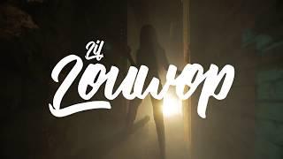No Choice    Lil Louwop X Trouble (Prod.BY Nicholas Minter