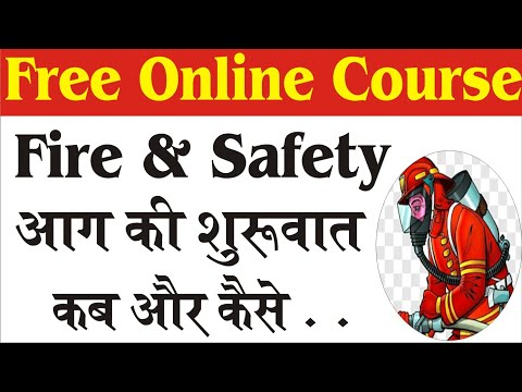 fire safety course 07 | free online fire and safety officer course in ...