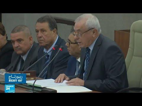 العرب اليوم - شاهد:صراع تحت قبة البرلمان الجزائري لإقالة رئيسه السعيد بوحجة
