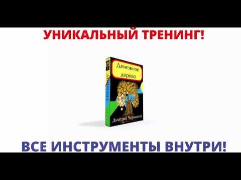 Пара рубль доллар на forex онлайн