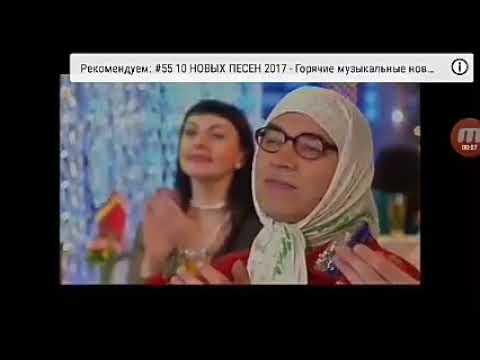 """Надежда Кадышева и ансамбль """"Золотое кольцо"""" Виновата ли я"""