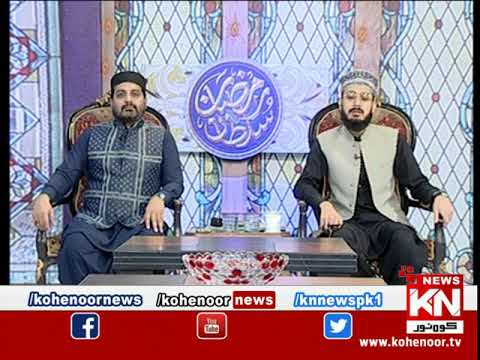 Ramadan Sultan Sehar Transmission 21 April 2021 | Kohenoor News Pakistan