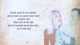 Suzan & Freek   Als Het Avond Is (Lyrics)