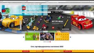 Киберпонедельник в ДЕТСКОМ МИРЕ! Безумные скидки на LEGO!111