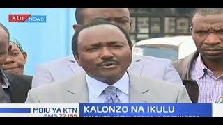 KALONZO: Kenya siyo ya Raila na Ruto pekee, hata mimi nko debeni 2022 | KTN MBIU