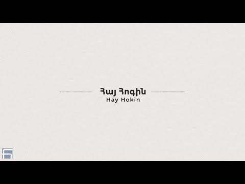 """""""Hay hokin («Հայ հոգին»   """"The Armenian Spirit"""")"""
