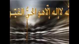 تحميل اغاني رائعة الموسيقار محمد عبد الوهاب ..الصبر و الايمان MP3
