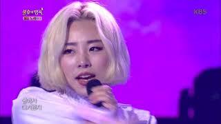 불후의명곡 Immortal Songs 2 - 마마무 - 보랏빛 향기. 20180414