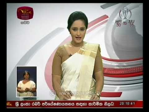Rupavahini 8.00pm Sinhala News | 2019-05-22