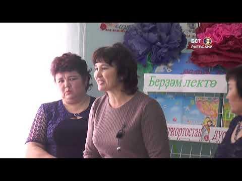 В с.Новосепяшево прошло мероприятие, посвященное Дню матери