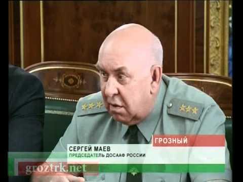 Председатель ДОСААФ Сергей Маев в Грозном