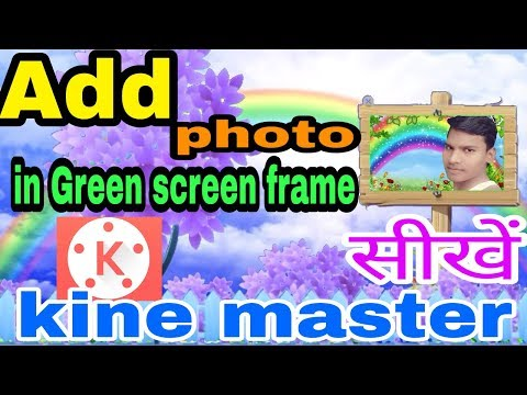 Download How To Add Photo In Moving Green Screen Photo Frame