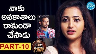 Anchor Lasya & Manjunath Exclusive Interview Part #10 |  Frankly With TNR | Talking Movies