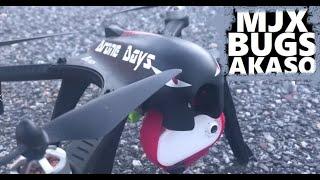 Akaso 4k Keychain Camera Sun Set MJX BUGS 3 Drone Flight Testing Review