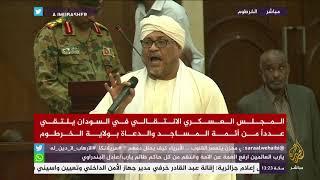 المجلس العسكري الانتقالي في #السودان يلتقي عددا من أئمة المساجد والدعاة بولاية الخرطوم
