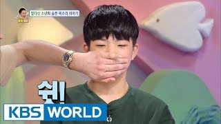 Why did MC Dongyeop stop the protagonist from talking? [Hello Counselor / 2017.07.24]