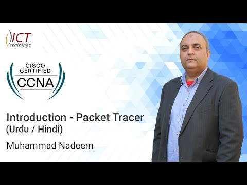 CCNA (200-301) - Packet Tracer Introduction